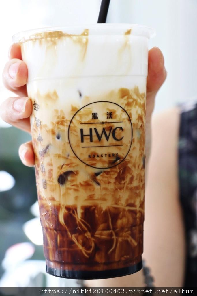 HWC (45).JPG
