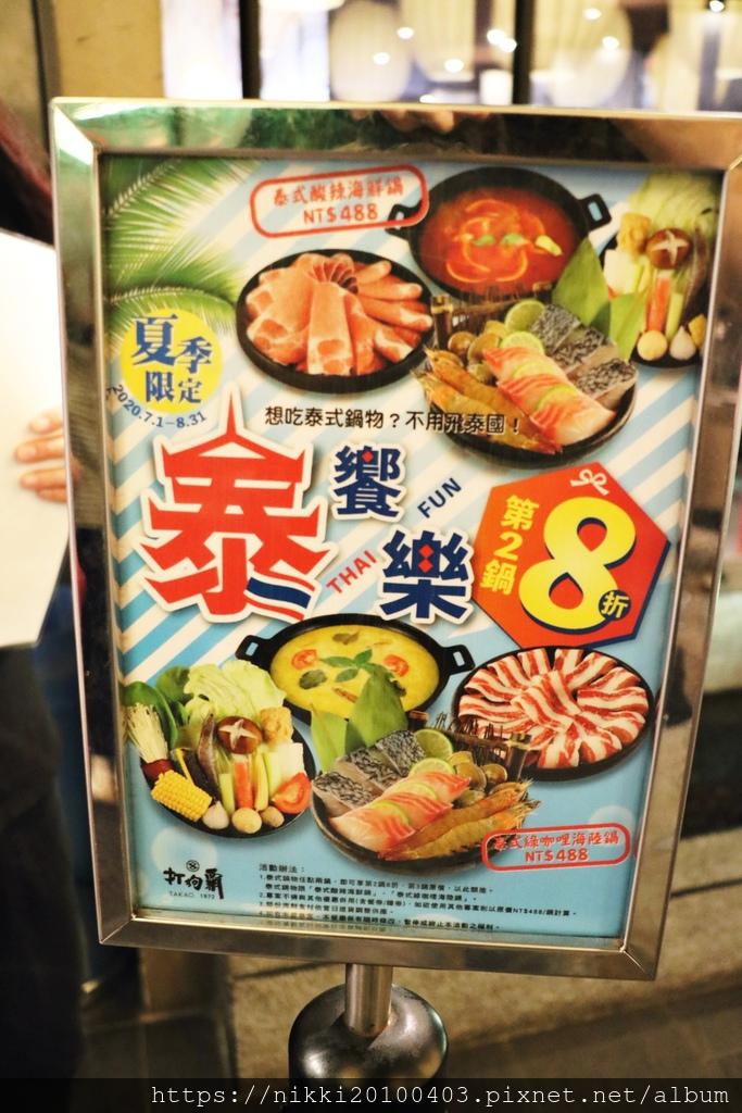 打狗霸 昆明店 (3).JPG