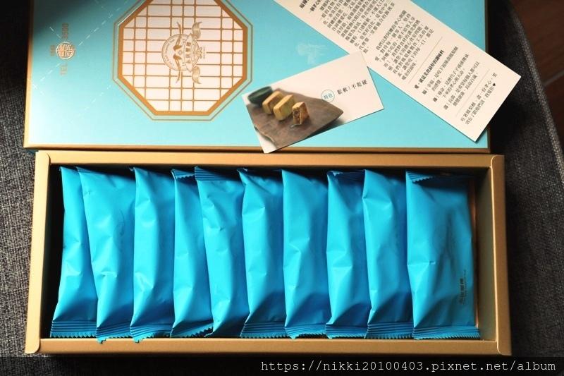 赤崁璽樓餐廳 (65).JPG