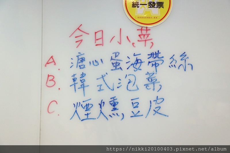 佳佳香鍋貼 (15).JPG