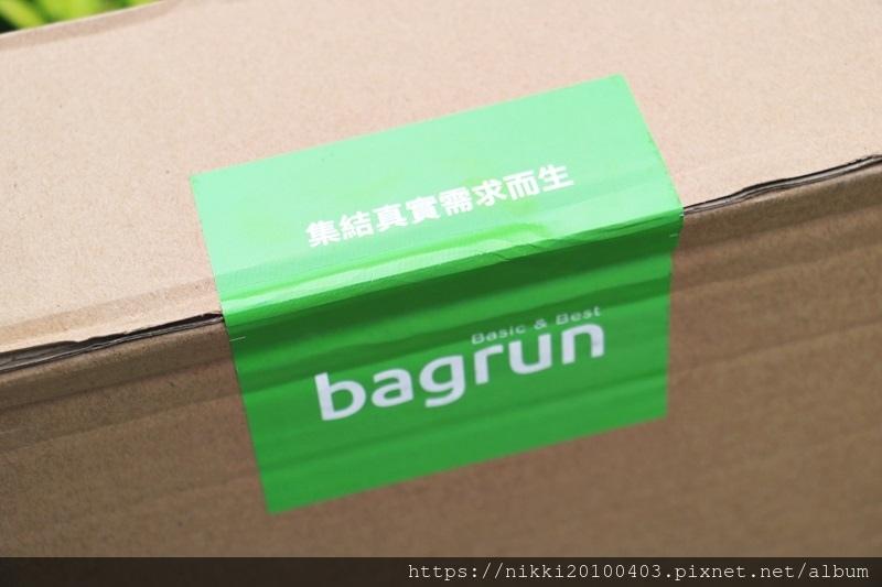 bagrun (2).JPG