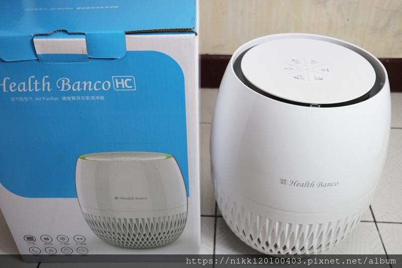 Health Banco空氣清淨器 (8).JPG