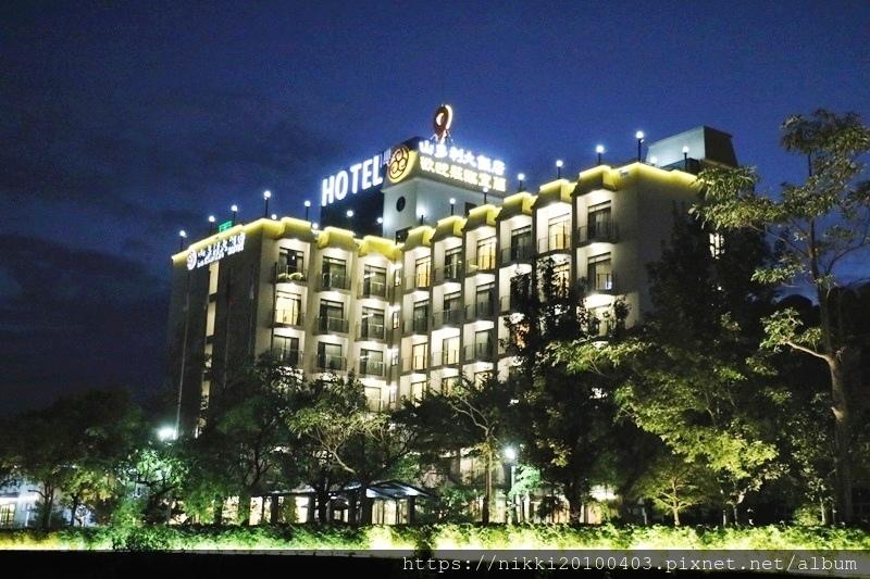 山多利大飯店 (97).JPG