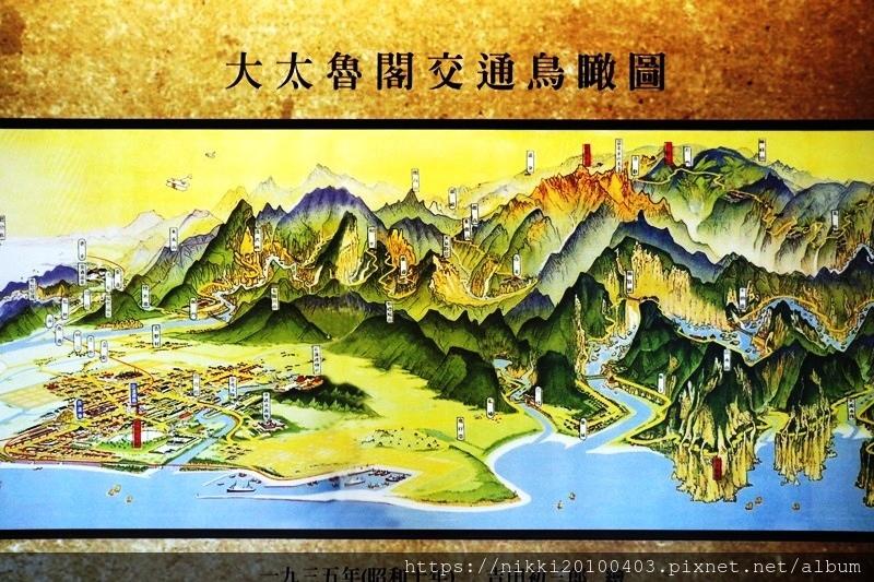 兆豐農場 (80).JPG