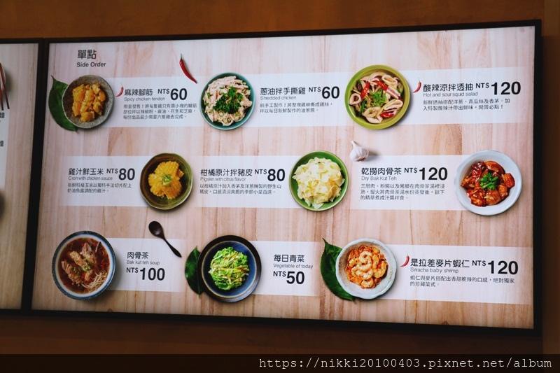 瑞記海南雞飯 (5).JPG