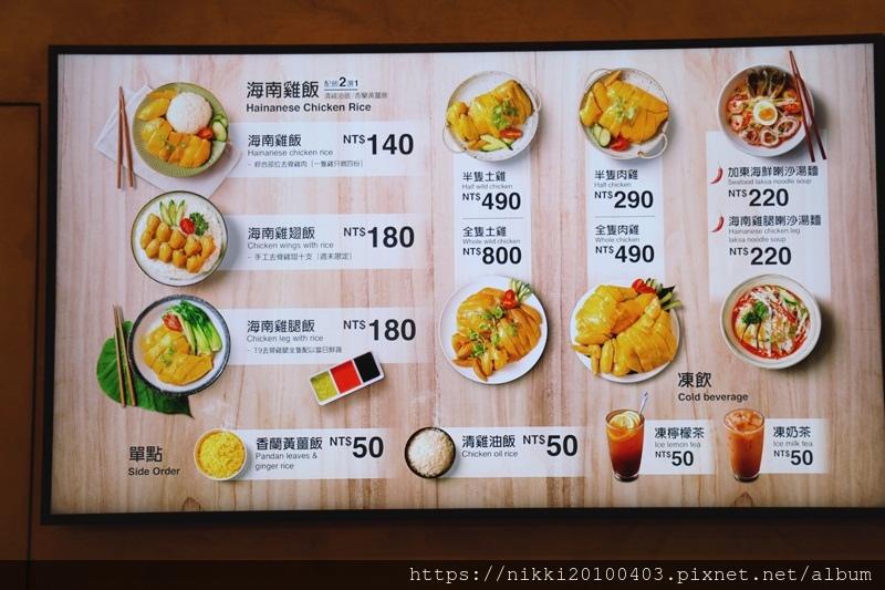 瑞記海南雞飯 (4).JPG