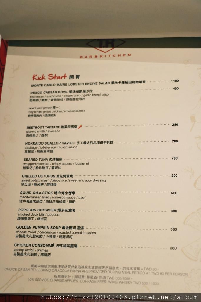 T.R Bar %26; Kitchen (34).JPG