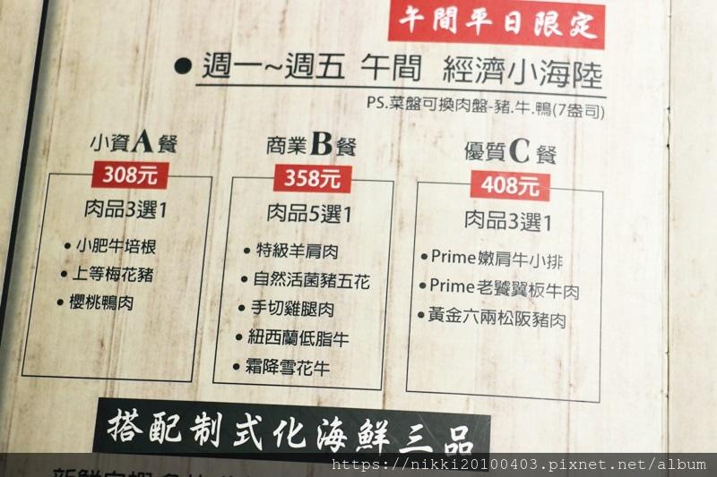 極禾優質鍋物農安店鍋  (15).JPG
