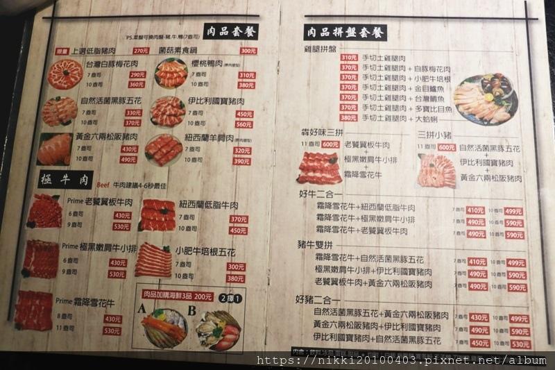 極禾優質鍋物農安店鍋  (13).JPG
