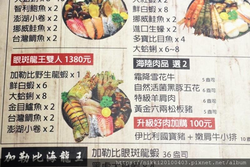 極禾優質鍋物農安店鍋  (10).JPG