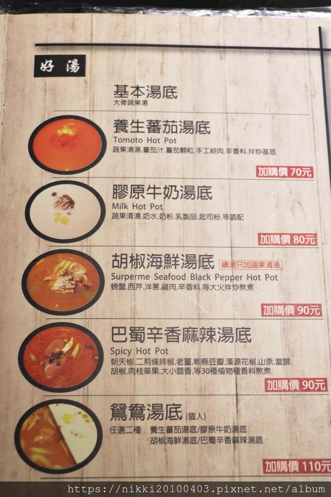 極禾優質鍋物農安店鍋  (14).JPG