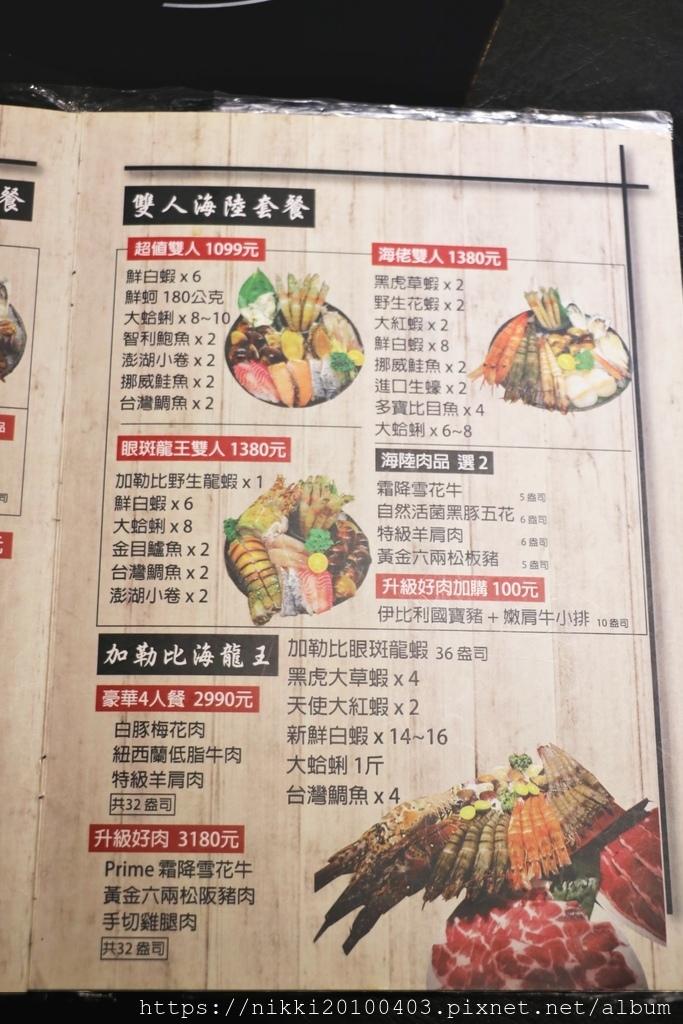 極禾優質鍋物農安店鍋  (11).JPG