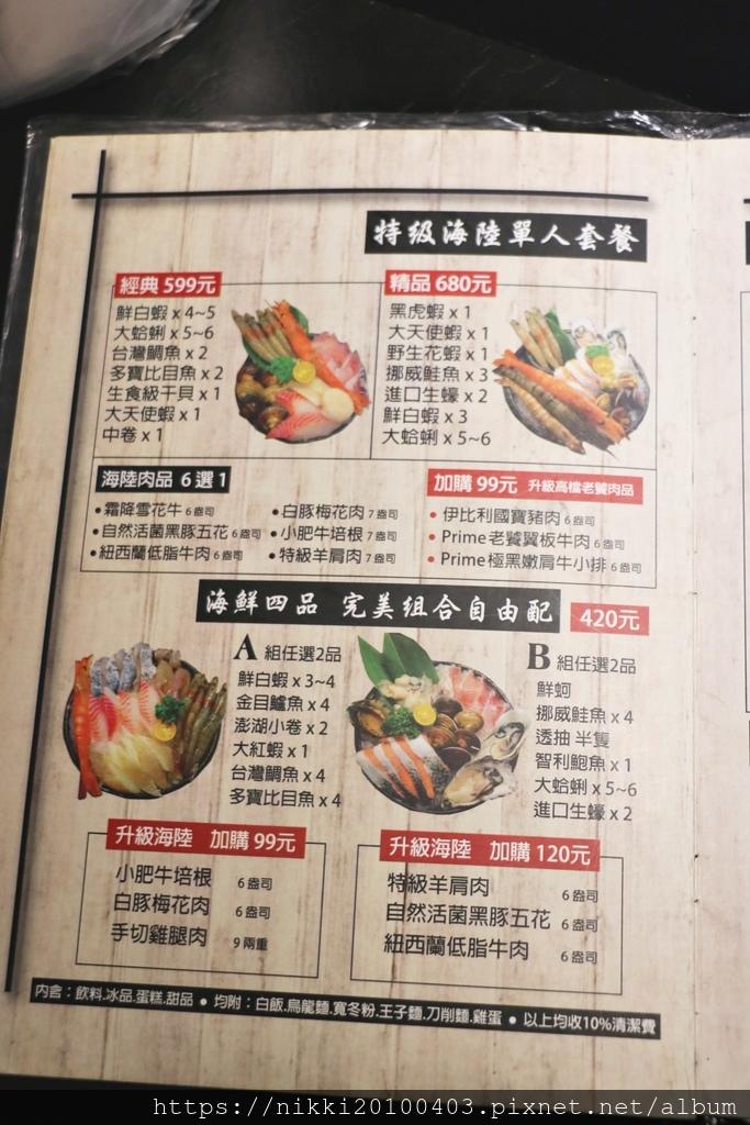 極禾優質鍋物農安店鍋  (12).JPG