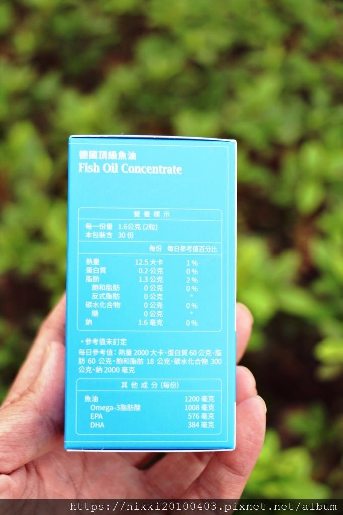 大研生醫 德國頂級魚油 (12).JPG