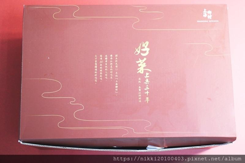 上海鄉村 (11).JPG