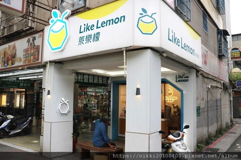 萊樂檬 (1).JPG