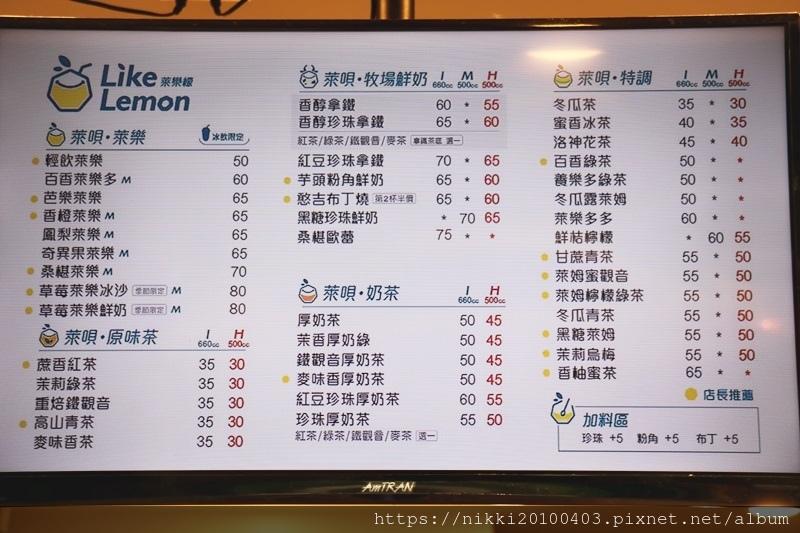 萊樂檬 (3).JPG