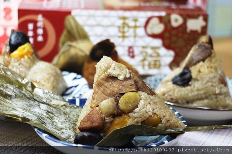 福銓肉粽 (24).JPG