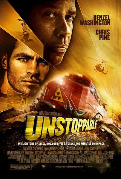 煞不住 Unstoppable