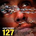 one_hundred_twenty_seven_hours_ver2.jpg
