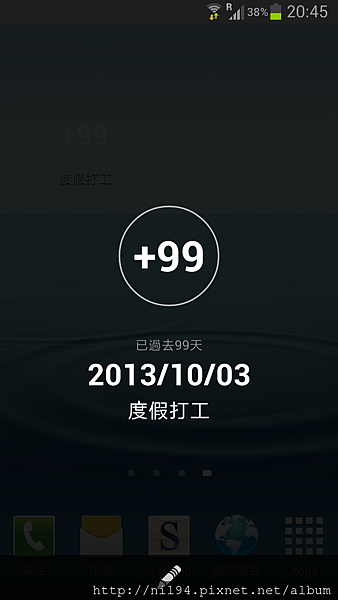 Screenshot_2014-01-10-20-45-30