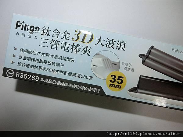 CIMG5522.JPG