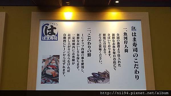 20160915_173525.jpg