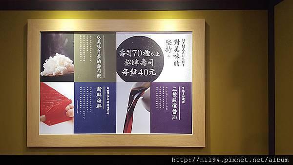 20160915_183901.jpg