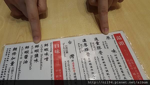 20161114_114637.jpg