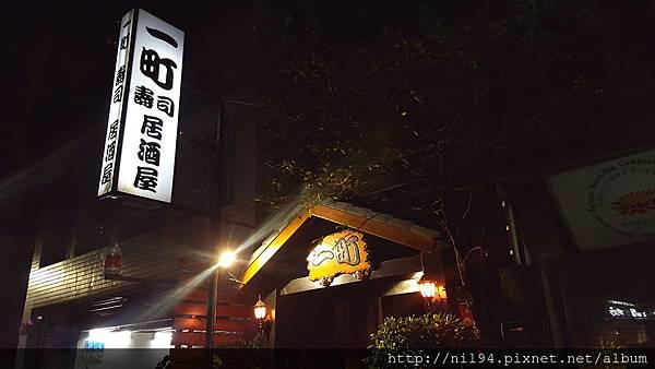 170214 - 一町居酒屋情人節_170313_0013.jpg
