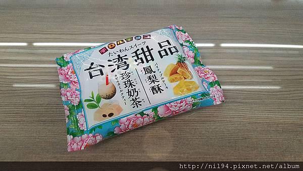 台灣甜品巧克力好奇妙_170415_0007.jpg