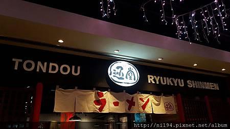 180204_通堂_180205_0015.jpg