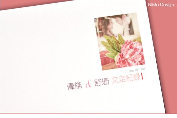 2011偉倫&舒珊-1.jpg