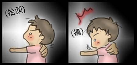 自殘(2)a