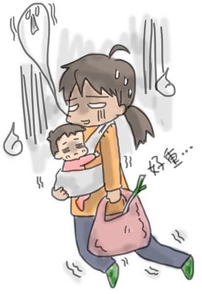 永豐餘.jpg