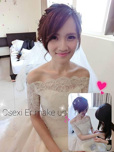 Csexi Er make up 婚宴造型
