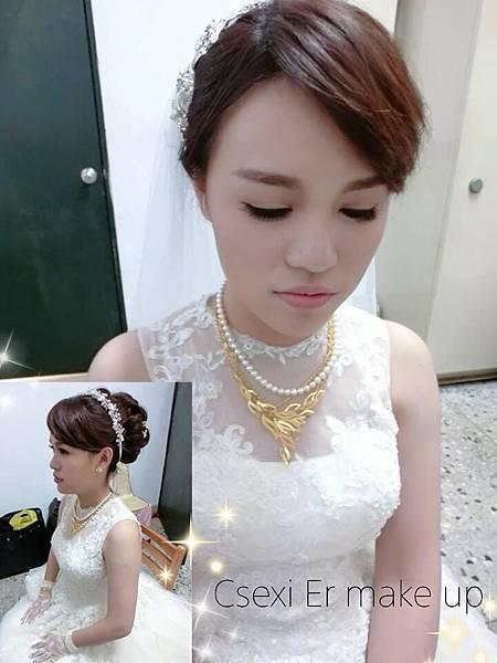 瑟席爾彩妝 婚宴造型