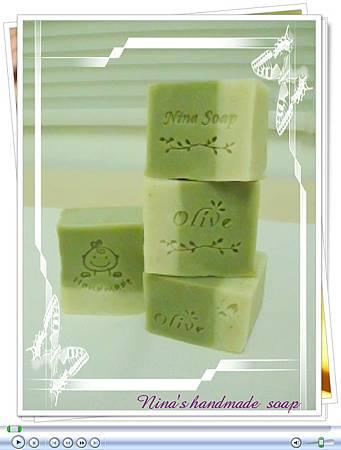 Nina's 榛果蕁麻皂 (4).JPG