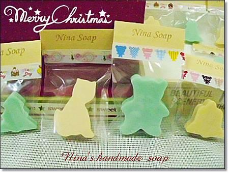 Nina's 聖誕皂 (3).JPG