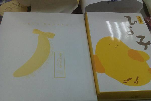 東京香蕉與東京小雞開箱文
