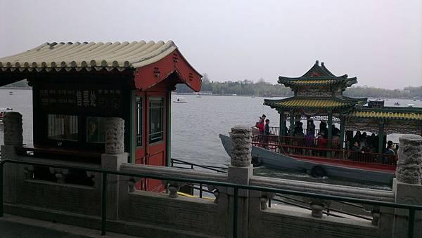 北海公園瓊華島