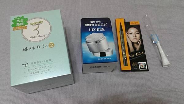 Panasonic Beauty × VOCE聰明美人大募集!美齒沙龍保養體驗講座!