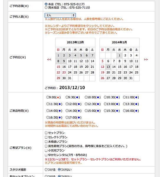 螢幕快照 2013-12-08 下午10.31.59