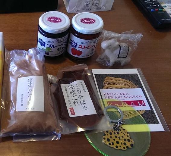 輕井澤農產品