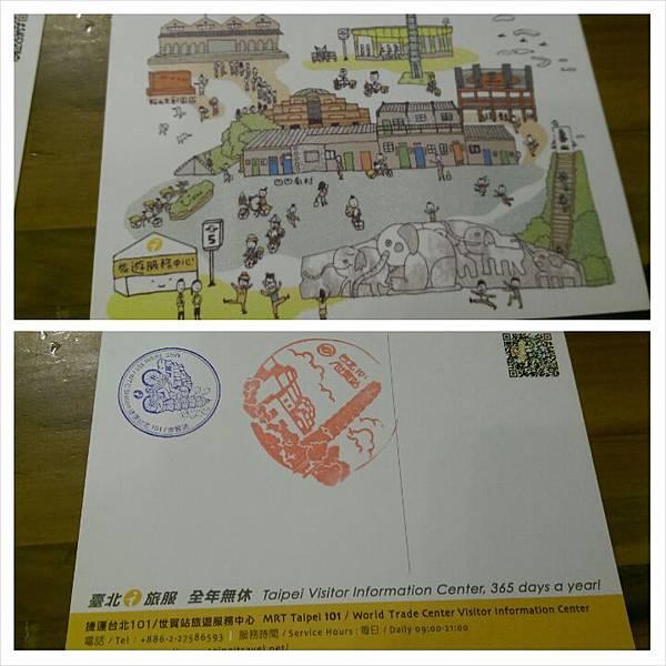 臺北遊客服務中心 (101)