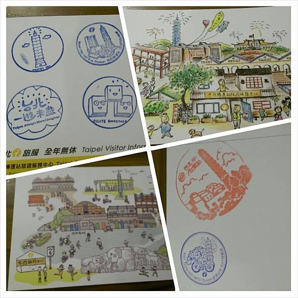 臺北遊客服務中心