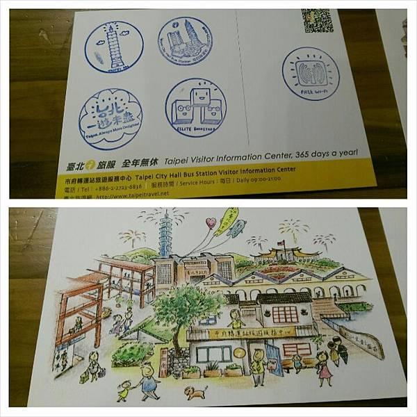 臺北遊客服務中心 (市府轉運站)