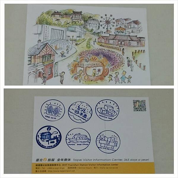 臺北遊客服務中心 (圓山站)