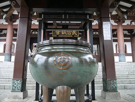 鎌倉江之島海鮮煎餅