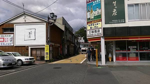 修善寺溫泉街